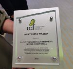 Награда «Butterfly Award» от International Camping Fellowship